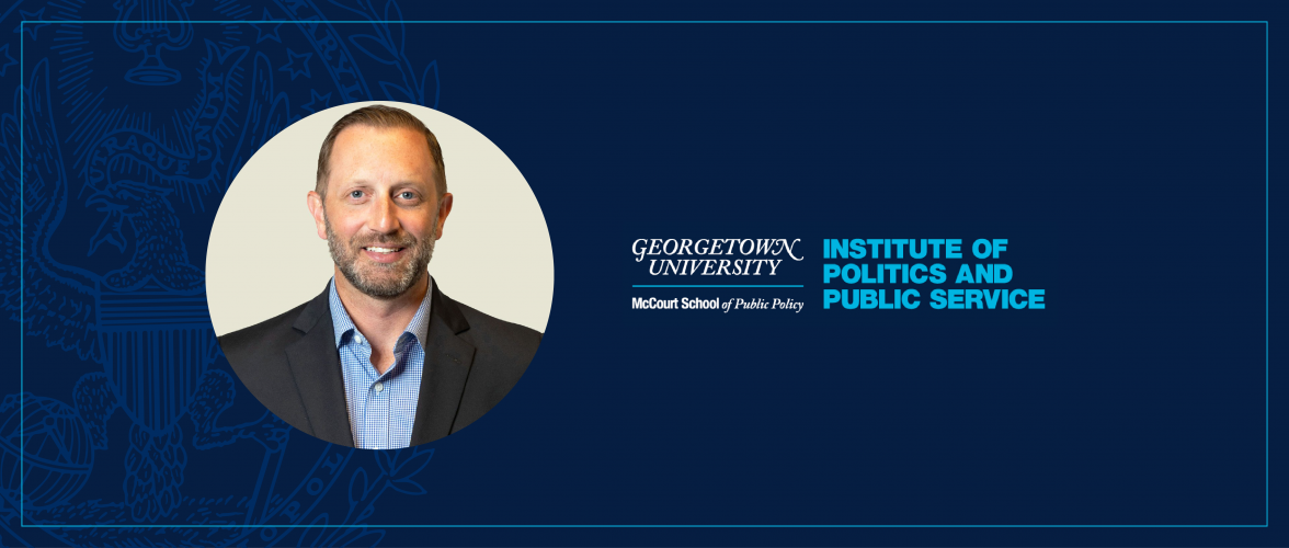 Rory Cooper Named A Georgetown University Politics Fellow